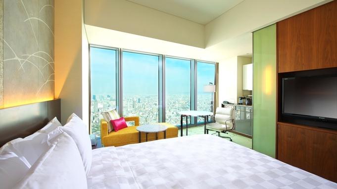 【夏旅セール】50〜52階確約☆地上240m以上で上質なホテルステイ<食事なし>