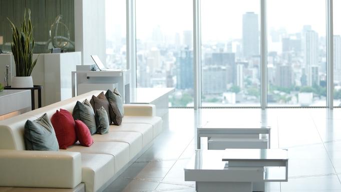 【夏旅セール】39〜49階 大きな窓からダイナミックなパノラマを堪能!食事なし