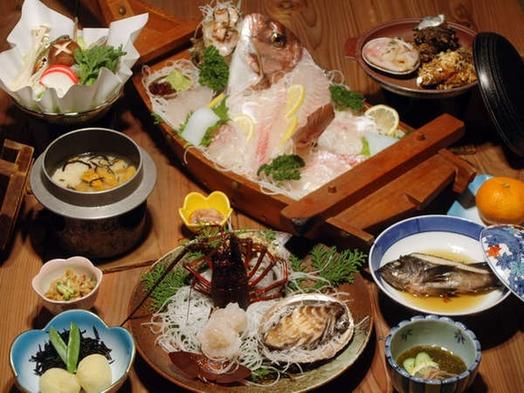 ◆定番◆【朝食・夕食付き】魚の栖会席プラン【2名様より】