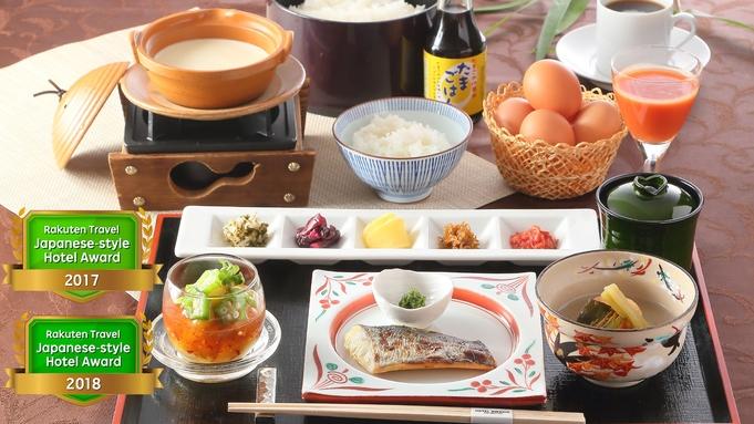【楽天トラベルセール】出来立て手作り豆腐で京を味わう朝ごはん♪トロッコ・JR嵯峨嵐山駅すぐ★駐車無料