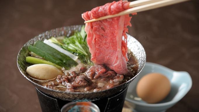 ◆リニューアル◆京野菜と特選A4ランク黒毛和牛すき焼き会席プラン