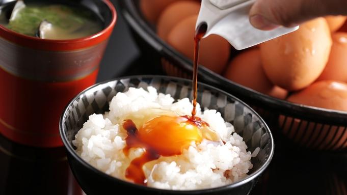 【直前割】一人旅応援!ツインを1名利用で広々と♪朝食付きで楽々STAY♪