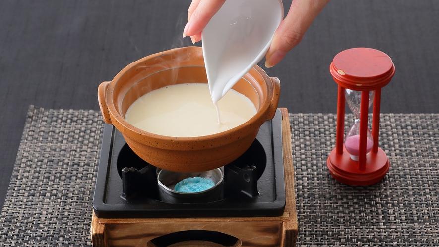 手作り豆腐 朝食 砂時計