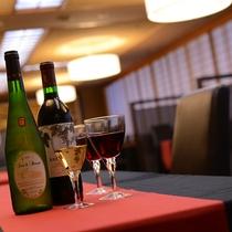 レストラン&ワイン