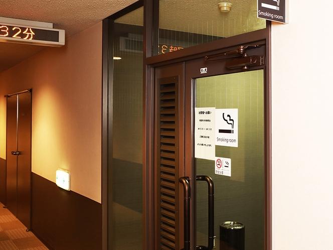 喫煙所(館内2F)