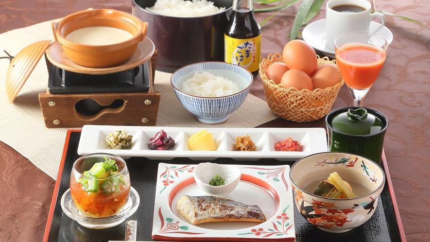 【朝食】京を味わう朝ごはん