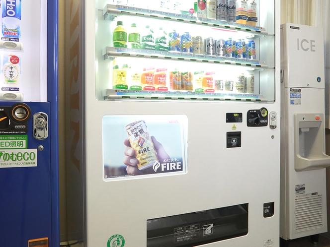 自販機・製氷機コーナー