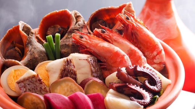 【基本】淡路島西浦の地魚や淡路牛を味わう季節の和懐石<クレジットカード決済限定>(2食付)