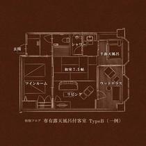 【特別フロア】 専有露天風呂付客室 TypeB(諭鶴羽山側) (一例)