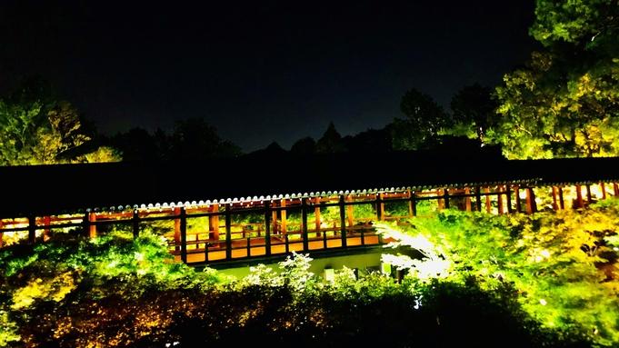 【夏の東福寺】 夜間ライトアップ拝観クーポン券付プラン(朝食付き)