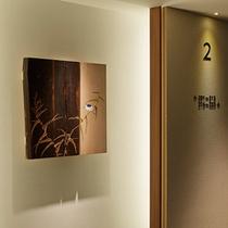 エレベーターホール2F