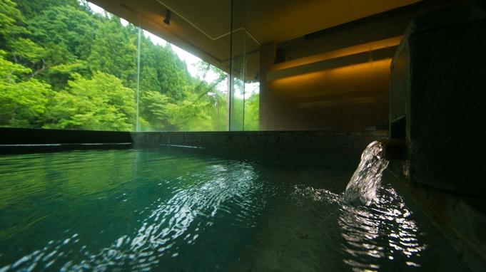 【ご近所さん限定】 地元米沢の魅力を再発見!家から60分で行ける温泉を満喫プラン