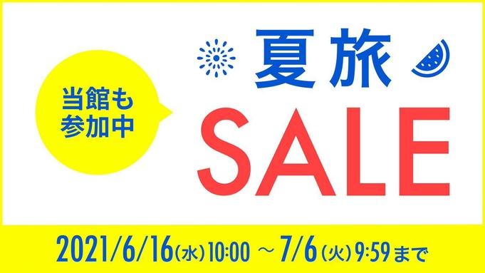 【夏旅セール】【仙台の中心部、東二番丁通にあるホテル】バイキング朝食付きプラン