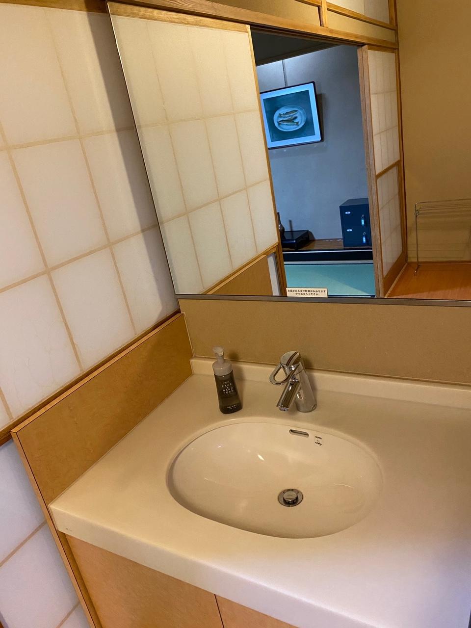 ◇川沿い和室◇ 洗面・手洗い付
