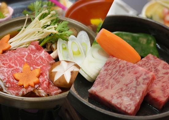 【ご夫婦★カップル】≪A4等級飛騨牛≫ステーキ&すき焼きを食べ比べ♪(ゆっくりお部屋食)