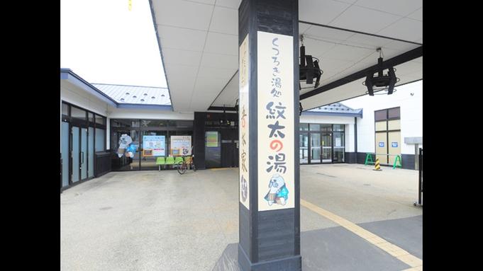 【現金特価】ビジネス&観光に☆スタンダードプラン(素泊まり)