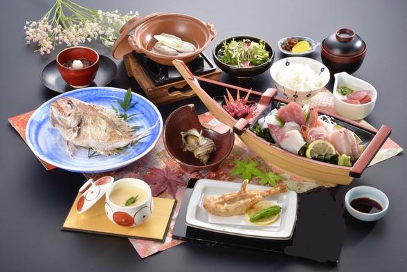 【日帰り】入浴&食事 ゆっくり個室休憩プラン 『浜風〜はまかぜ〜』