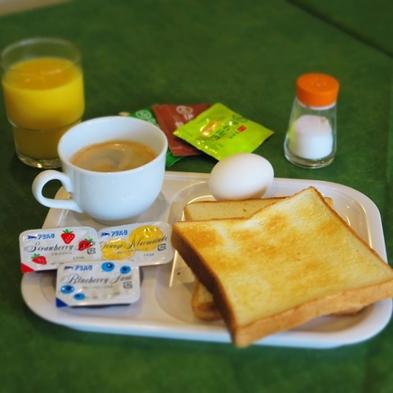 *朝食無料サービス!【ベッド幅140cm】
