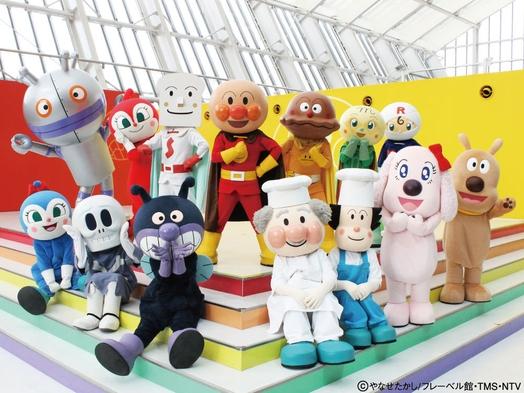 【夏割】家族みんなでわくわくプラン♪福岡アンパンマンこどもミュージアムチケット付き☆朝食付♪