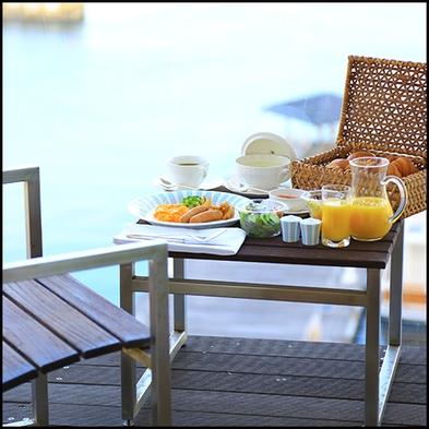 【最大43%割引】【朝食付】朝食はルームサービス!添い寝無料◎