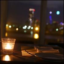 夜景の見えるハーバービューのレストラン