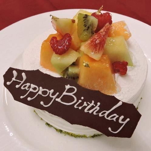 12cmホールケーキ