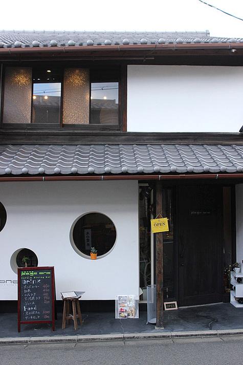 近隣風景:町家カフェ(歩2分)