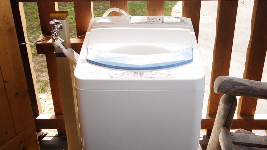 *設備一例:洗濯機