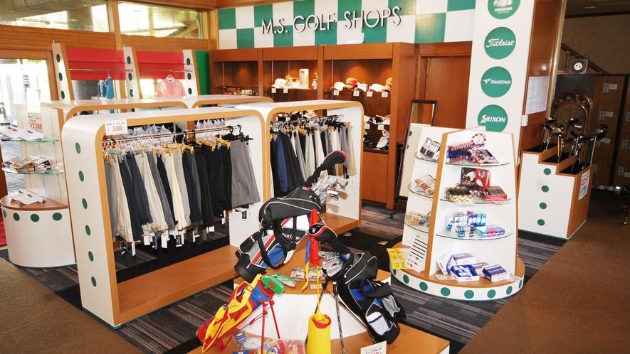 *館内一例:ゴルフ用具売店