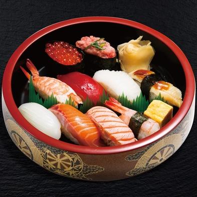 プロが握る極上寿司をお部屋まで宅配プラン!今なら赤出しサービス(1泊夕食付)朝食なし