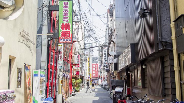 ■周辺施設:「道頓堀」大阪ミナミを象徴する有名な観光地。様々な大阪名物を堪能できます。