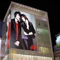 ◆  周辺  ◆  H&M  ◆  徒歩8分