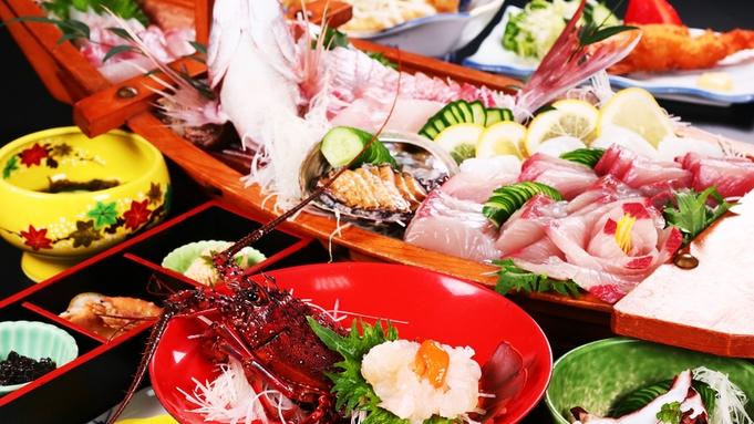 ◆食材チョイス◆スタンダードにプラス☆イセエビorアワビor和牛!