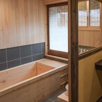 【桜401】木の優しい香りに包まれ、檜風呂ならではのバスタイムをお愉しみください