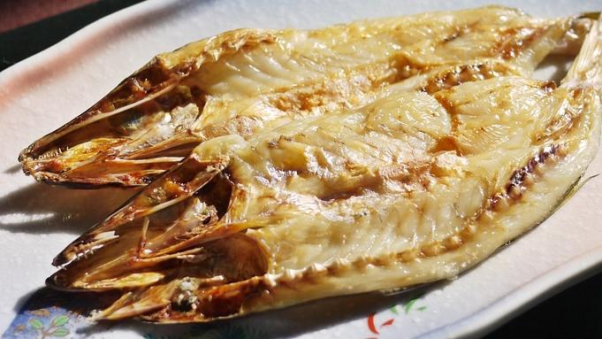 ≪朝食付≫自家製の野菜とお米を使った和定食で1日をスタート<現金特価>