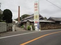 勝浦 腰古井という日本酒の酒造元 吉野酒造