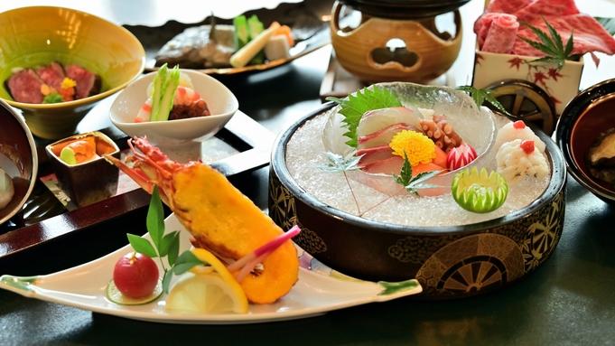 【楽天トラベルセール】【グレードアップ】夕食をちょっと贅沢に!瀬戸内の旬を満喫<個室食>