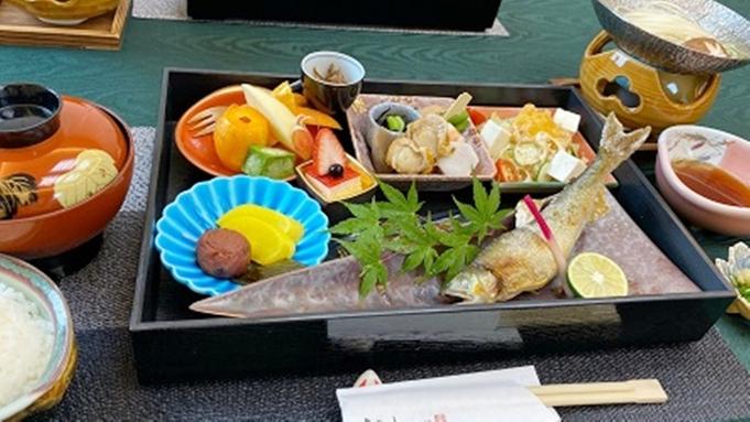 【最上級】夕食を豪華に!厳選した食材でこだわりの逸品!!至福の休日を〜特別料理〜<個室食>