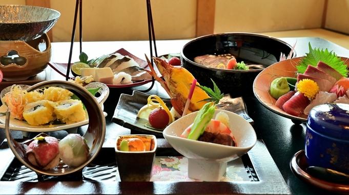 【楽天スーパーSALE】5%OFF【スタンダード】料理長おすすめプラン<夕食は個室食>