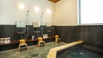 *【大浴場】洗い場。シャンプー・コンディショナー・ボディソープも完備