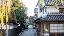 *【周辺観光】倉敷美観地区の伝統的な建物が作り出すレトロな町並み
