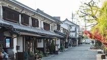 *【周辺観光】倉敷の人気観光地「倉敷美観地区」は、道路挟んだ向かいにございます。