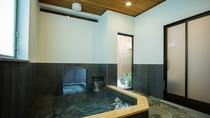 *【大浴場】温泉ではございませんが、綺麗なお風呂でごゆっくりお寛ぎください。