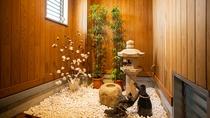 *【新館】和室10畳:木のぬくもりが優しい内装。箱庭付きで贅沢なひとときを・・・