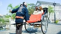 *〔人力車〕人力車に乗って倉敷観光。白壁の街並みをご案内いたします(イメージ)
