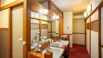 *【旧館】和室12畳・1フロア貸切:洗面所