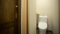 *【新館】和室10畳:トイレ