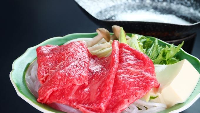 【選べる♪氷見牛】しゃぶしゃぶ or 陶板焼き♪どちらかお好きな氷見牛料理が選べる!【家族旅行応援】