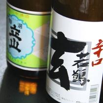 ☆料理_酒 (1)