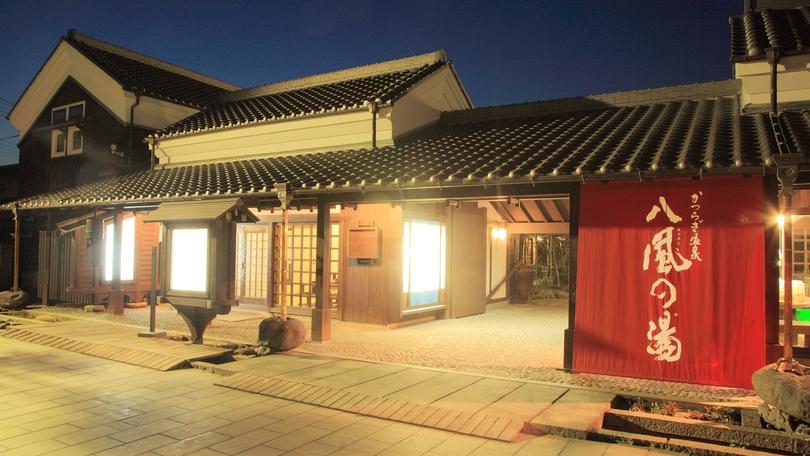 *【外観】JR笠田駅より徒歩5分。橋本駅からは送迎もございます!